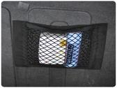 【魔鬼氈網袋】後車廂網兜 收納袋 魔術貼置物袋 通用型椅背雙層彈性網袋