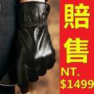 真皮手套溫暖有型-秋冬保暖商務山羊皮革男手套64ak1【巴黎精品】