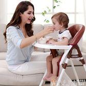 寶貝餐桌椅 寶寶餐椅嬰兒童用座椅吃飯桌椅宜家多功能便攜式安全bb凳子DF  免運 維多