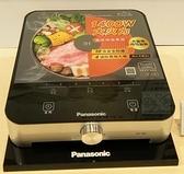 [超業界大功率1400W]Panasonic 國際牌 IH 電磁爐(KY-T30)