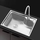 廚房水槽 廚房不銹鋼洗菜盆水槽單槽雙槽家用加厚304洗菜池水池洗碗盆台下