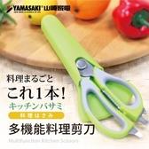 YAMASAKI 山崎家電 多機能料理剪刀(附磁鐵刀套) SK-A1