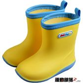 雨鞋寶寶雨靴公主可愛小黃鴨幼兒園男童孩防滑水鞋 運動部落