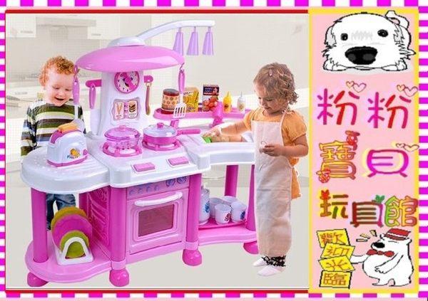 *粉粉寶貝玩具*歐式豪華大烤箱廚房~有電燈音效可開微波爐~水龍頭可出水喔~粉色