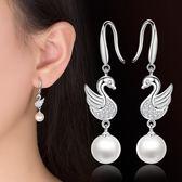 韓版時尚小白鵝鍍銀珍珠耳墜 女 蘇流中長款耳環《小師妹》ps334