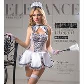 天使衣裳 F59 情趣內衣 性感睡衣 角色扮演 情趣用品 馬甲 女僕 護士 女警