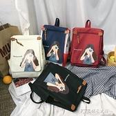 後背包書包女韓版高中大學生古著感2019新款時尚雙肩包電腦包背包 ATF 探索先鋒