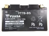 全館免運費【電池天地】YUASA 湯淺 YT7B-BS 7號薄型機車電池 機車電瓶 正廠零件