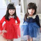 長袖洋裝 燙鑽紗裙 女童洋裙 連身裙 洋裝 紗紗裙 氣質 蕾絲花邊 Augelute 37196