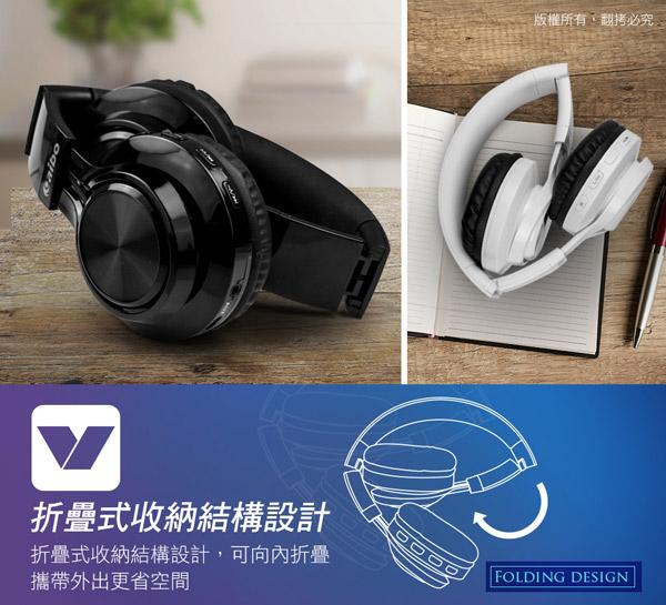aibo BTY05 全罩式無線藍牙耳機麥克風 藍芽耳機(支援TF卡/AUX音源)