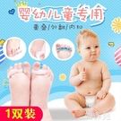 分趾器 嬰兒童腳趾頭小孩大拇指外翻矯正器寶寶重疊分離器分趾大母指內扣 韓菲兒