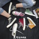 帆布鞋 復古港風chic高筒帆布鞋女新款...