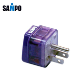 [富廉網] SAMPO 聲寶 EP-UC2B 旅行萬用轉接頭-區域型 1入(威勁)