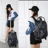 可拉可提可拆雙肩拉桿包背包萬向輪旅行包女大容量防水行李袋超輕