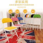 簡易凳子靠背椅家用折疊椅子便攜辦公椅會議椅電腦椅餐  『洛小仙女鞋』YJT
