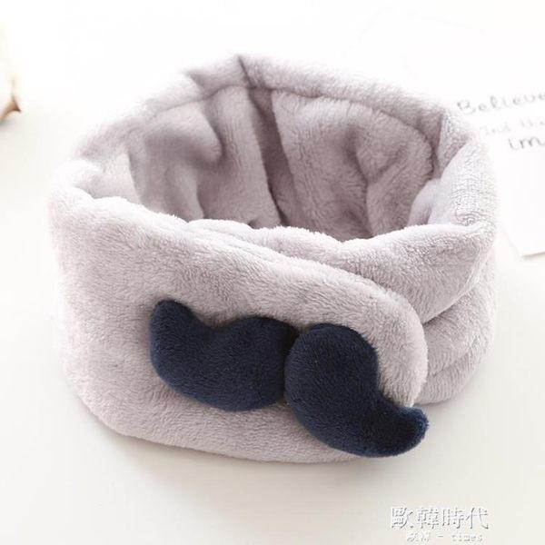 嬰童裝加厚0-1-2歲保暖兒童寶寶圍脖36嬰兒圍巾12月 歐韓時代
