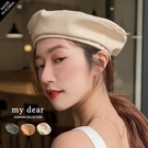 MD韓【A09210009】仿軟皮革貝雷帽3色