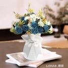 北歐假花仿真花擺設客廳塑料裝飾花干花花束餐桌花藝擺件桌面插花 樂活生活館