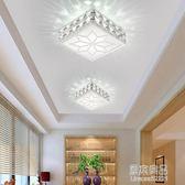 過道燈走廊燈簡約現代門廳燈玄關燈射燈led天花燈嵌入式水晶筒燈     原本良品