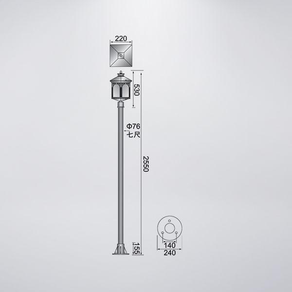 日式戶外庭園燈 單燈防水型 可客製化 可搭配LED