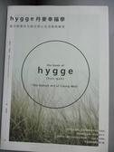 【書寶 書T1 /勵志_LFR 】Hygge 丹麥幸福學每天都要的北歐式舒心 風格練習_ 路易莎