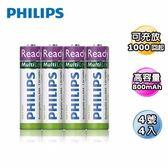 [富廉網] PHILIPS 飛利浦  AAA 4號 800mAh 低自放鎳氫充電電池(4入)