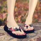 萬聖節狂歡   韓版女式波西米亞時尚人字拖夏季夾拖坡跟厚底夾腳沙灘鞋涼拖鞋拖  無糖工作室