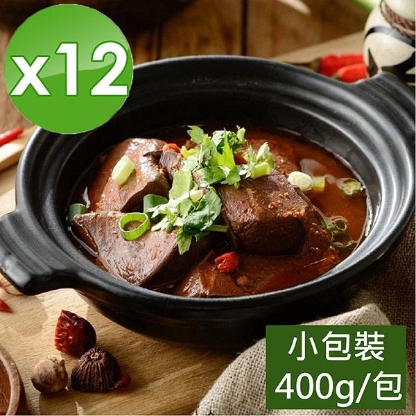 【媽祖埔豆腐張】麻辣鴨血-小包裝-12入組