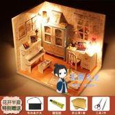 DIY小屋 diy玻璃小屋兒童節禮物創意手工拼裝模型房子送朋友同學生日情人T 多色