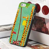 [文創客製化] iPhone 7 Plus i7 i7plus 6 6S i6 Plus iphone6S i6S 手機殼 011 長頸鹿