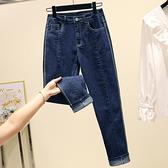 高腰牛仔褲2021春新款大碼高腰彈力牛仔女長褲修身小腳胖MM加肥加大女褲3F124.1號公館