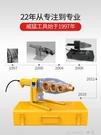 熱熔器PPR水管熱熔機熱容器水電工程焊接機家用接口對接器 220V 樂活生活館