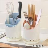 筷子勺子置物筷籠廚房餐具收納架