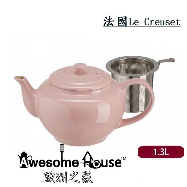 法國 Le Creuset 雪紡粉 陶瓷 茶壺 1.3L (含不鏽鋼濾網)- Chiffon Pink #91010038401415
