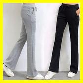 顯瘦長褲子純棉薄款運動褲女士休閒褲 ☸mousika