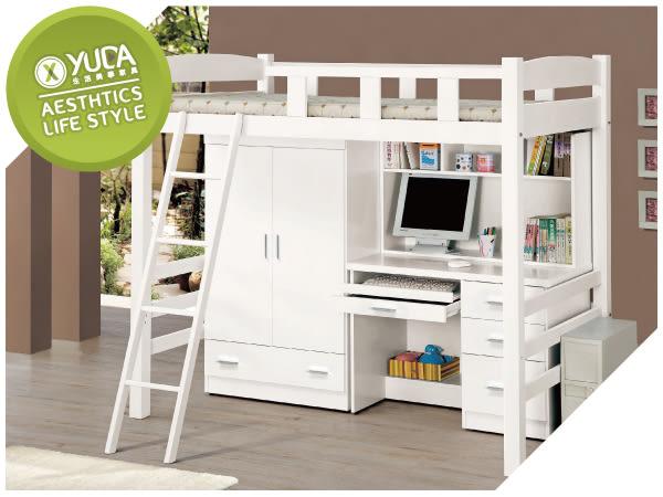 【YUDA】學生專案 單人房間組 3.8尺 多功能 白色挑高床組/床架組/床底組(書桌+衣櫃+床架) J8M 185-1