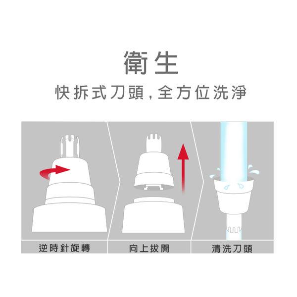 【日象】電動鼻毛修整器(電池式) ZONH-5220M 鼻毛剪 鼻毛刀