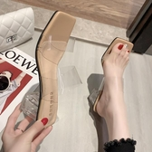 促銷全場九折 網紅涼拖鞋女外夏季新款ins韓版時尚透明露趾粗跟一字拖鞋女