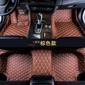 汽車腳墊全包圍現代朗動悅納悅動瑞納K2新途勝大眾WZ4741【極致男人】TW