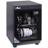 防潮箱 30升電子防潮箱干燥箱新款全自動除濕單反相機鏡頭防潮柜-快速出貨