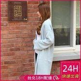 梨卡★現貨 - 甜美必備款純色顯瘦口袋針織衫外套/3色DR042