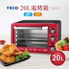 【南紡購物中心】TECO東元 20L電烤...