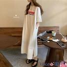 熱賣T恤裙 設計感小眾白色連身裙女顯瘦氣質裙子2021新款夏季開叉T恤長裙潮【618 狂歡】