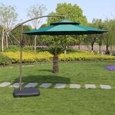 遮陽傘太陽傘大傘戶外擺攤庭院傘防曬防紫外線折疊雨傘戶外遮陽傘 後街五號