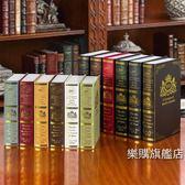 仿真書歐式復古裝飾書燙金瑪雅仿真書櫃道具假書模型老式懷舊擺件