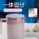 攪拌杯 鉆技全自動攪拌杯電動便攜辦公司旋轉咖啡杯家用磁力懶人水杯充電 米家