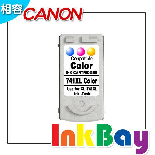 CANON CL-741XL(彩)高容量相容墨水匣【適用】MX377/MX437/MX517/MX397/MX477/MG4170/MG3170/MG2170/MG3570