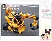 麗嬰兒童玩具館~親親超大工程車挖土機堆土機可替換爪子附安全帽