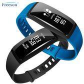 智能手環防水心率測血壓多功能運動手錶oppo通用計步器華為小米2【限量85折】