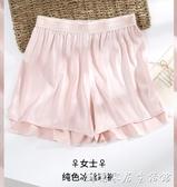 睡褲女夏季冰絲短褲寬鬆薄款性感單件夏天絲綢空調房五分居家褲子 創意家居生活館